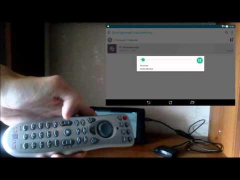 Андроид Медиаплеер Управление Телефоном