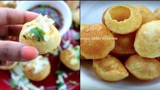 ফুচকা তৈরির সহজ রেসিপি    Bangladesi Fuchka Recipe    How to make bangladeshi style fuchka    Fuchka