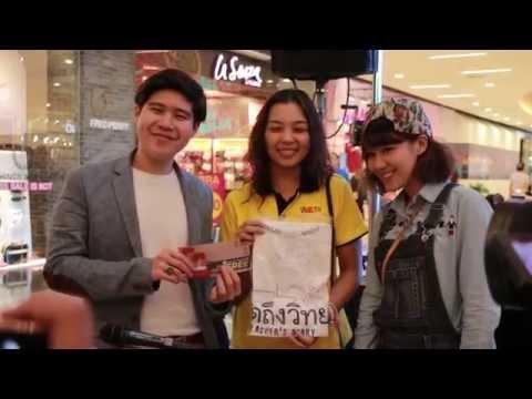 Livebox Highlight EP09: ไฮไลท์งาน Chiangmai Dance Festival 2015 และ 2Build