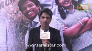 Sriram at Vajram Movie Audio Launch