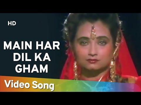 Main Har Dil Ka Gham | Meet Mere Man Ke (1991) | Prosenjit | Salma Agha