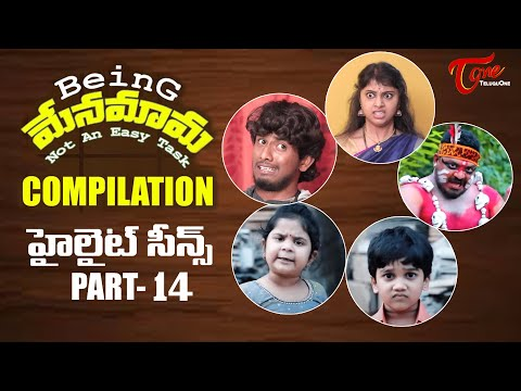 Best of Being Menamama | Telugu Comedy Web Series | Highlight Scenes Vol #14 | Ram Patas | TeluguOne