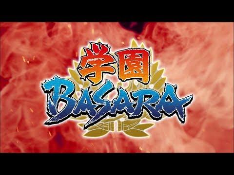 Gakuen BASARA (Sengoku Basara Series) Parody Anime Reveals Air Date, OP Artist, and First PV!