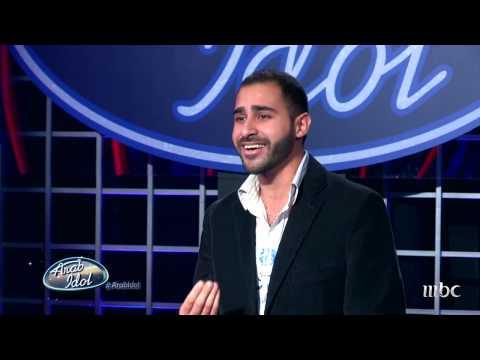 Arab Idol - تجارب الاداء - زياد خورى
