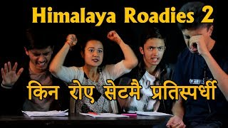 View Entertainment video of Himalaya Roadies Rising Through Hell audition 2 parody performed by Colleges Nepal. The original...
