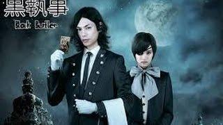 Nonton Black Butler  2014  With Ayame G  Riki  Y  Ka  Hiro Mizushima Movie Film Subtitle Indonesia Streaming Movie Download