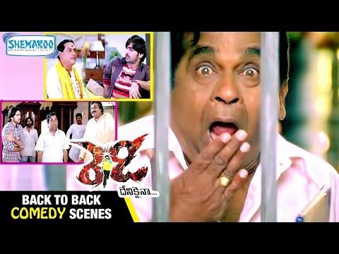 ready - Watch Ready Movie Comedy Scenes. Starring Ram (Ongole Githa, Endukante Premanta, Kandireega, Rama Rama Krishna Krishna, Ganesh Just Ganesh, Maska, Jagadam, D...