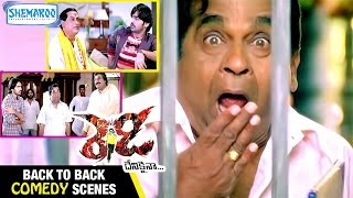 Ready Movie Comedy Scenes Back To Back - Ram, Genelia D'Souza