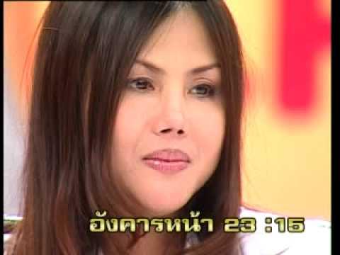 Teaser ศึกน้ำผึ้งพระจันทร์ 020353.mpg
