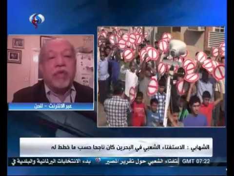 المقاطعة الشاملة عنوان آخر لرفض شعب البحرين للعائلة الحاكمة