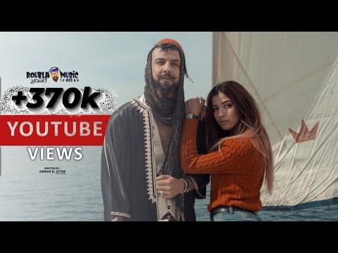 Roubla Music - Ichtah (EXCLUSIVE Music Video) روبلا ميوزيك ـ إشطح