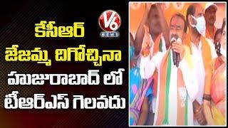 BJP Leader Etela Rajender Slams CM KCR