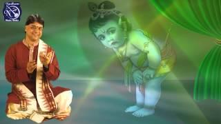 Vishamakara Kannan - GANAMRUTHAM