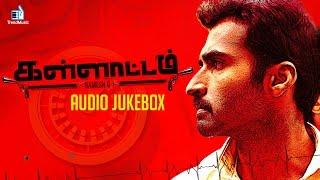 Kallattam movie All Audio Songs, Nandha, Richard