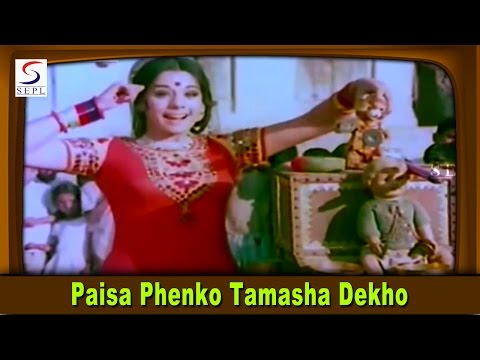 Video Paisa Phenko Tamasha Dekho | Lata Mangeshkar | Dushman @ Rajesh Khanna, Meena Kumari, Mumtaz download in MP3, 3GP, MP4, WEBM, AVI, FLV January 2017