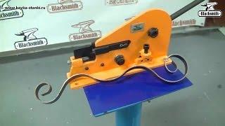 Инструмент для резки и гибки полосы M3-R Blacksmith