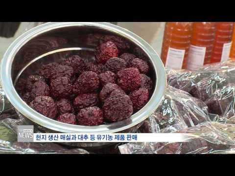 한인사회 소식  5.26.16  KBS America News