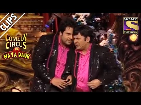 Krushna And Sudesh Mimic The Band Cast Of Comedy Circus | Comedy Circus Ka Naya Daur