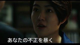 チェ・ミンシク主演/映画『ザ・メイヤー 特別市民』予告編