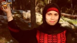 """""""كليب"""" شمس المخيم - اغنية شهداء يوم الأرض - هند حسين علي"""
