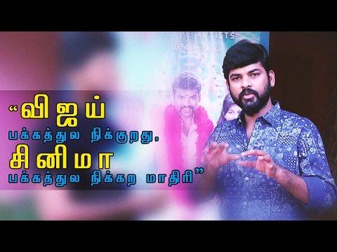 Vijay-pakkathula-nikkuradhu-Cinema-pakkathula-nikkara-madhiri-09-03-2016