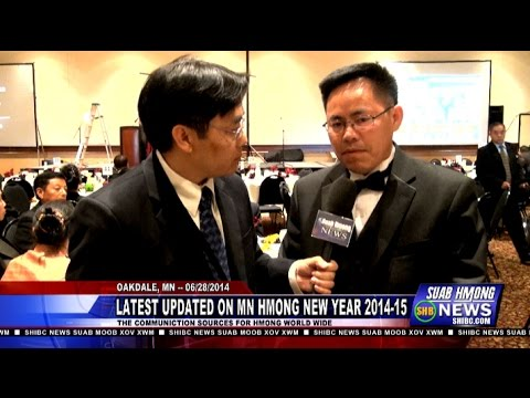 Suab Hmong News:  Latest Updated on 2014-15 Minnesota Hmong New Year