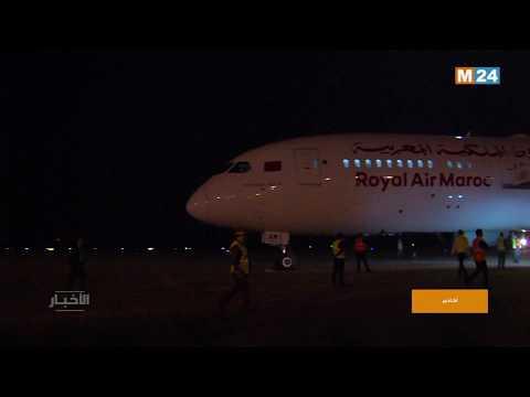 وصول أزيد من 300 مواطن مغربي عائدا من كندا إلى مطار أكادير المسيرة
