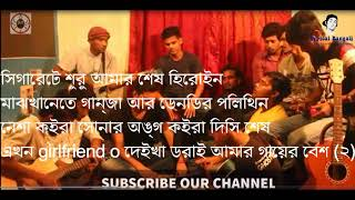 "Nesha by Charpoka Lyrics | Nesha by Charpoka ( ""নেশা"") | Nesha song"