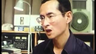 Soul Of A Nation - King Bhumibol On King Ananda's Death