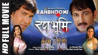 Video Ranbhoomi in HD   SUPERHIT BHOJPURI MOVIE   Feat.Manoj Tiwari, Nirahua , Monalisa & Pakhi Hegde MP3, 3GP, MP4, WEBM, AVI, FLV Oktober 2018