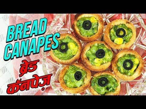 Bread Canapes Recipe | Vegetable Bread Canapes | Bread Canapes In Hindi | Ruchi