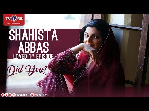 Web Exclusives | Seep | TV One Drama | Shaista Abbas