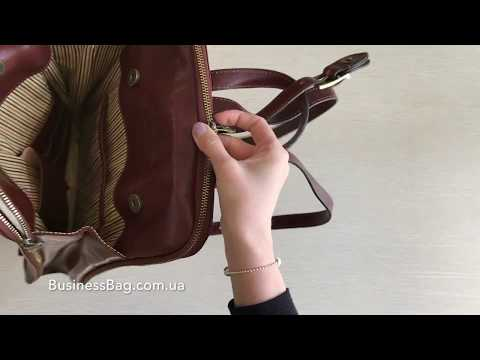 Шкіряний рюкзак Tuscany Leather TL141239 Taipei
