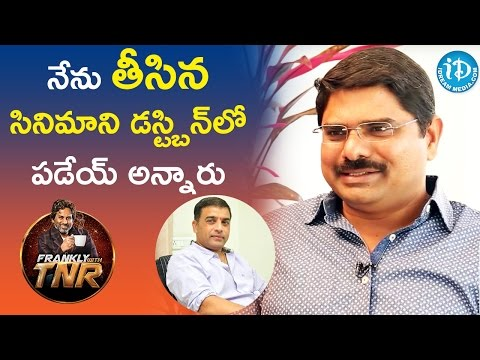 Madhura Sreedhar About Dil Raju || Frankly With TNR