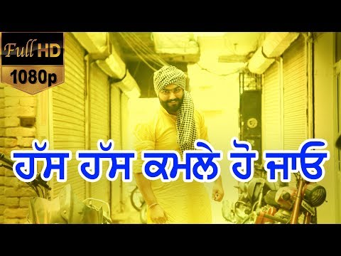Video New Punjabi Comedy | Kotkapura | funny clips download in MP3, 3GP, MP4, WEBM, AVI, FLV January 2017