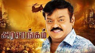 Video Arasangam | Vijayakanth,Navneet Kaur,Sheryl Pinto | New Superhit Tamil Movie HD MP3, 3GP, MP4, WEBM, AVI, FLV Juni 2018