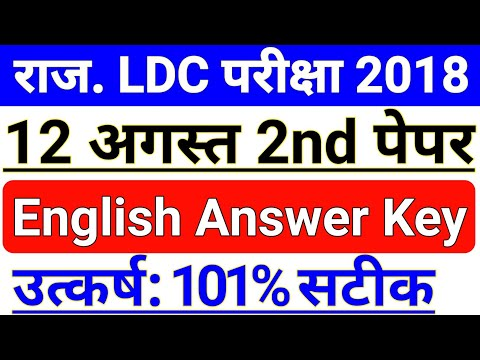 Rajasthan LDC 12 August English Answer Key || Rajasthan LDC 12 August Answer Key || Top Trending GK