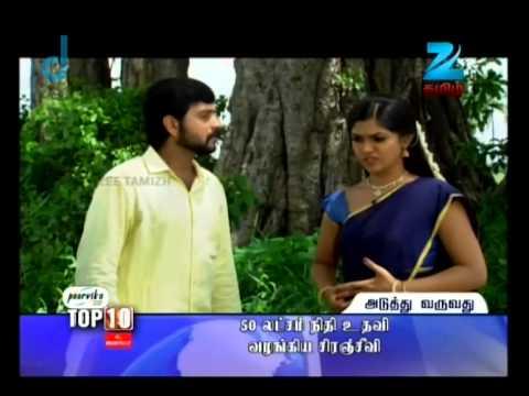 Sivaragasyam - Episode 27 - Best Scene