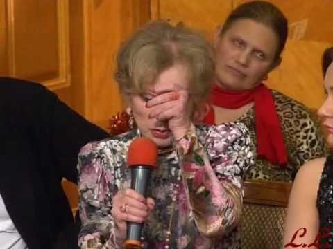 Людмила Гурченко - Приют комедиантов, 2010г.