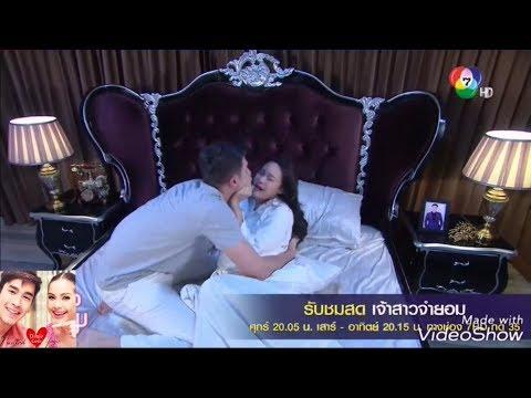 Tayland Klip - Ayıp Yani