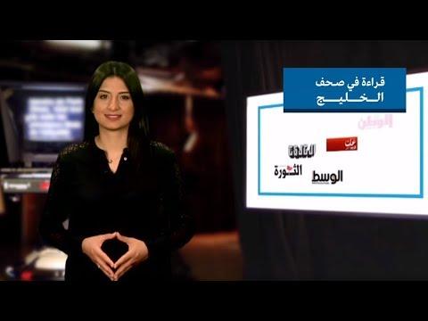 العرب اليوم - إنشاء نظام إبلاغ وطني عن الأخطاء الطبية في السعودية
