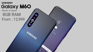 Samsung Galaxy M60 5G Introduction - Launch Date, Price, Camera, Specifications In India | Samsung G