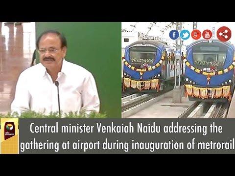 Venkaiah-Naidu-addressing-the-gathering-at-airport-during-inauguration-of-metro-rail