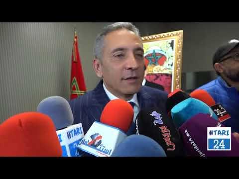 مولاي عبد الحفيظ العلمي :  المغرب يتجه لاستثمار 32مليار درهم وتوفير اكثر من6الاف منصب شغل