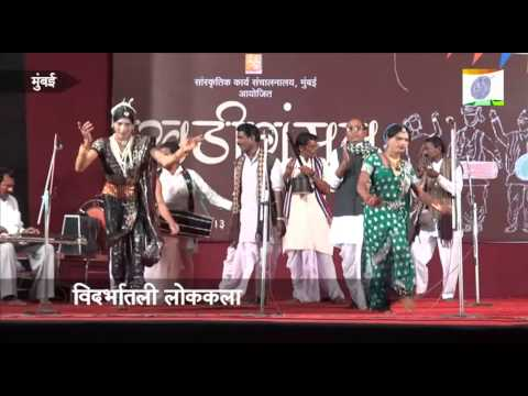 Video Khadi Gammat _Folk Theater From Vidarbha_Part 1 download in MP3, 3GP, MP4, WEBM, AVI, FLV January 2017
