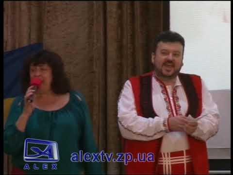 Болгари в Запоріжжі святкували Новий рік