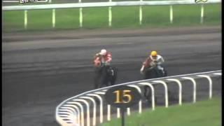 RACE 6 SPECIALIST 09/28/2014