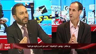 GAid Salah - Younes : Aux présidentielles coûte que coûte !