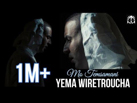 | Mo Temsamani 2015 - Yema Wiretroucha