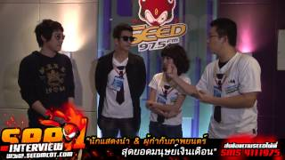 Nonton 2012 11 21 Tik   Seed 97 5 Fm            Super Salaryman Film Subtitle Indonesia Streaming Movie Download